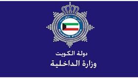 «الداخلية»: اعتداء وافد عربي على أفراد دورية.. غير صحيح