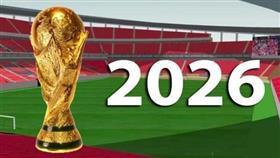 اليوم.. مُضيف مونديال 2026 يتحدد في موسكو