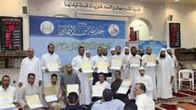 «الفروانية» تختتم «دوري المساجد» بتتويج الأوائل في مسابقة القرآن الكريم