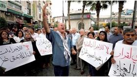 الرئاسة الفلسطينية تمنع المظاهرات بعد احتجاجات تطالب بدفع رواتب موظفي غزة