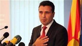 رئيس وزراء مقدونيا يعلن الاسم الرسمي الجديد لبلاده