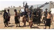 قوات التحالف العربي تدخل المجمع الرئيسي لمطار الحديدة في اليمن