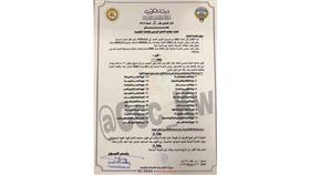 «الخدمة المدنية» يمدد عدد ساعات العمل بالجهات الحكومية