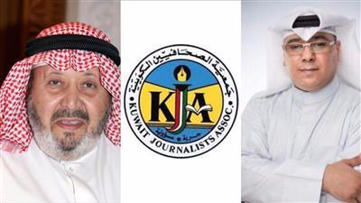 محكمة الاستئناف ترفض استئناف جمعية الصحفيين حول عضوية أمين سرها السابق.. وفيصل القناعي يطالبهم بالاستقالة