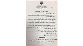 المحامي محمد الأنصاري: «الشؤون» تلغي قرار حل «جمعية الصباحية»
