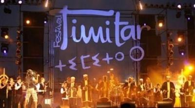 مهرجان تيميتار.. الأمازيغ يرحبون بالعالم