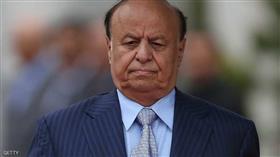 الرئيس اليمني عبد ربه منصور