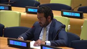 السكرتير الثاني محمد العجمي في وفد دولة الكويت الدائم لدى الامم المتحدة