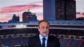 رئيس الريال فلورنتينو بيريز