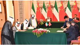 بالفيديو - سمو الأمير والرئيس الصيني يشهدان توقيع 7 اتفاقيات مشتركة