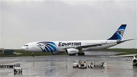 مصر ترفض نتائج التحقيق الفرنسي في سقوط طائرة مصر للطيران عام 2016