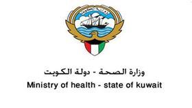 «الصحة»: «الاتجار غير المشروع للتبغ» خطوة تعزز التزام الكويت الدولي والريادي