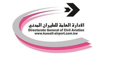«الطيران المدني»: 18 في المئة زيادة حركة الركاب في المطار يونيو الماضي