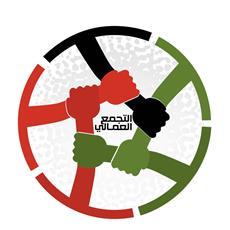 «التجمع العمالي»: ندعم كل تحرك وعمل يصب في مصلحة العاملين والمحافظة على حقوقهم ومكتسباتهم
