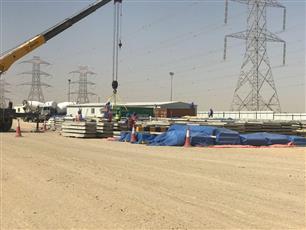 «بلدية مبارك الكبير»: تحرير مخالفة لإحدى الشركات بقيمة 176 ألف دينار