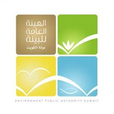 «هيئة البيئة» تفوز بجائزة الإنجاز العالمية في نظم المعلومات الجغرافية 2018