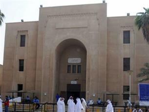 الاتحاد الوطني لطلبة الكويت فرع الجامعة: تسجيل كلية الحقوق.. الثلاثاء 7 أغسطس