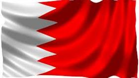 بحرينية تقود طائرة مقاتلة لأول مرة في تاريخ المملكة
