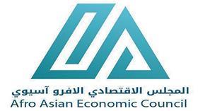 المجلس الاقتصادي الآفرو آسيوي