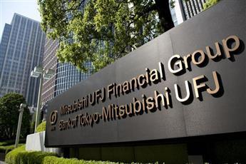 أكبر بنك ياباني يوقف معاملاته مع إيران.. التزامًا بالعقوبات الأمريكية