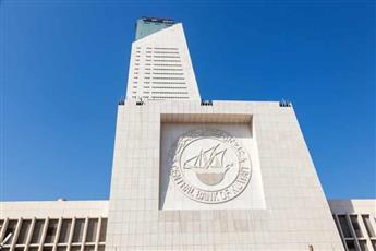 ارتفاع عرض النقد 0.5 % بمايو الماضي