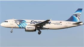 «مصر للطيران» تنفي حدوث أعطال بالطائرة القادمة من لندن