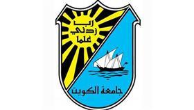 جامعة الكويت: تجديد الاعتماد الأكاديمي الدولي لكلية العلوم الإدارية يعكس مكانتها عالميا