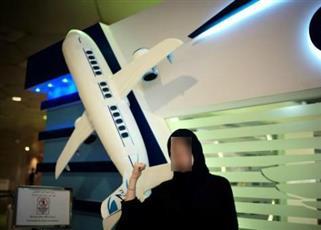 أكاديمية طيران سعودية تدرب نساء على قيادة طائرات