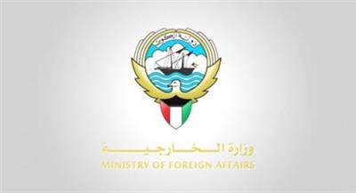 الخارجية: اتصالات وبحث متواصل مع الأشقاء في السعودية فيما يتعلق بـ «المنطقة المقسومة»
