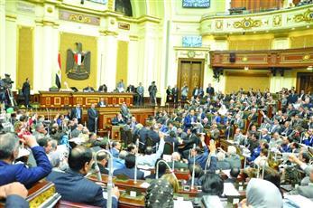 البرلمان المصري: التصويت على إسقاط عضوية عدد من النواب الأسبوع المقبل