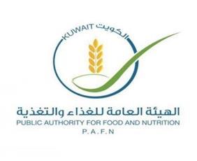 «هيئة الغذاء»: الفحوصات المخبرية لعينات من الدجاج المحلي المجمد المسحوبة من فرعي تموين.. غير صالحة للاستهلاك
