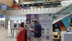 «الكهرباء» تختتم حملتها التوعوية لترشيد الاستهلاك بمطار الكويت