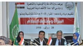 اليمن: ترحيبات بالمبادرات الداعمة لإشراك المرأة في مستقبل البلاد