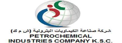 «الكيماويات البترولية» توقع مذكرتي تفاهم مع «المشروعات الصناعية» و «الصناعات التحويلية»
