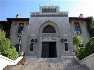 تصنيف الجامعات السورية ينخفض 4000 درجة