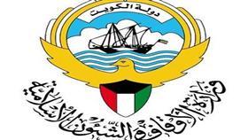 الأوقاف للحجاج: الالتزام بتعليمات السلطات السعودية