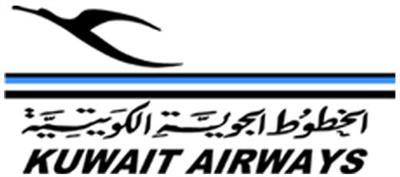 «الكويتية»: 9 الجاري تشغيل تدريجي لرحلاتنا من T4