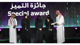 الكويتية غالية فهد الحيص تفوز بجائزة التميز في «هاكاثون الحج»