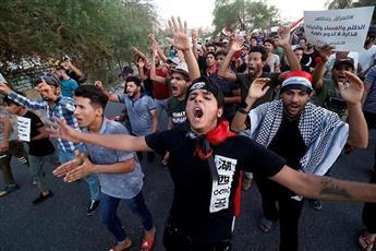 مظاهرات حاشدة في ساحة التحرير بالعراق احتجاجا على الأوضاع الاقتصادية