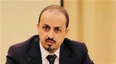 وزير الإعلام اليمني: استهداف الحديدة تم بصواريخ قريبة المدى