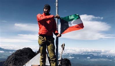 متسلق الجبال الكويتي يوسف الرفاعي يصل لأعلى قمة بركانية في قارة أوقيانوسيا