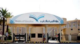 «التعليم السعودية»: خطة لتسهيل انتقال المبتعثين في كندا لدول أخرى