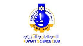 «النادي العلمي»: اقتران هلال ذي الحجة وكسوف جزئي للشمس الأسبوع المقبل
