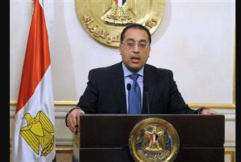 الحكومة المصرية تصدر 8 قرارات جديدة