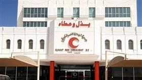 الهلال الأحمر توزع كوبونات عيد الأضحى على الأسر المحتاجة في الكويت