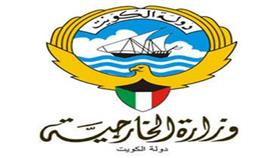 سفارة الكويت في إندونيسيا تؤكد سلامة جميع الرعايا الكويتيين بعد زلزال لومبوك