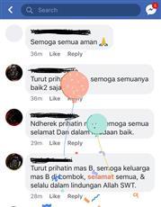 «فيسبوك» يعتذر عن  ظهور «بالونات» مع تعليقات زلزال اندونيسيا