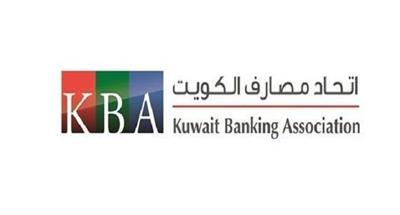 اتحاد المصارف: عطلة البنوك لعيد الأضحى من 20 حتى 23 الجاري