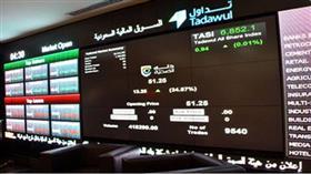«سوق الأسهم» السعودية ينخفض 34.11 نقطة في ختام تداولاته الأسبوعية