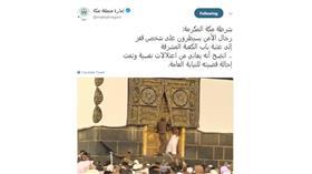 إمارة مكة تنشر صورة لشخص يعتلي عتبة الكعبة.. وتعلق: «مريض نفسي»
